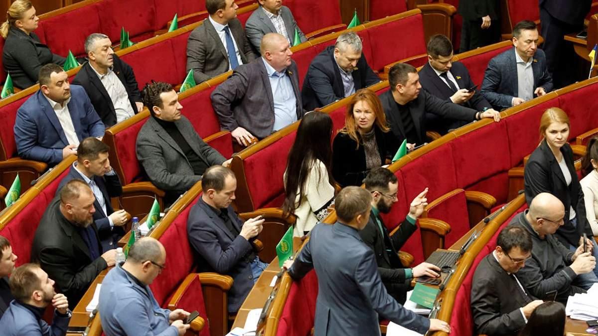 """Как Рада может рассмотреть 16 тысяч поправок в закон о банках: объяснение от """"Слуги народа"""""""