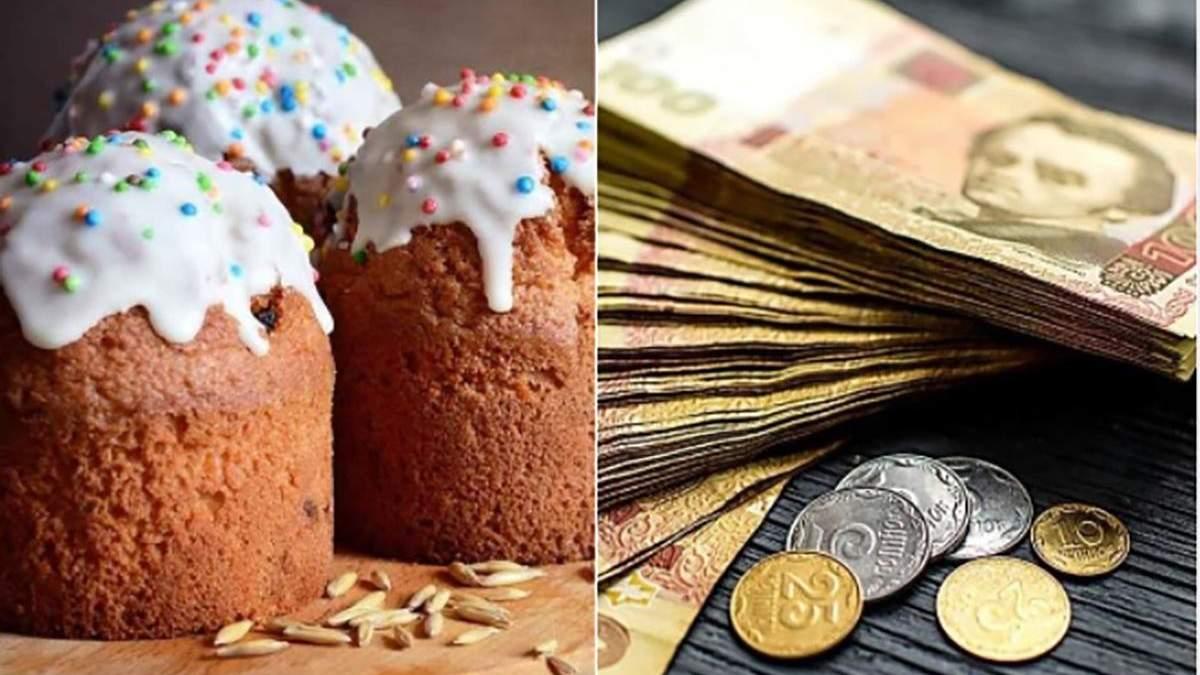 В Киеве стартуют выплаты для малообеспеченных к Пасхе