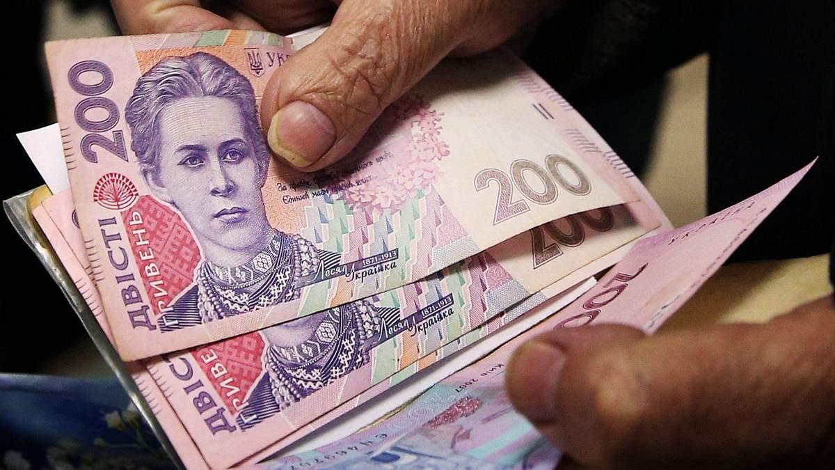 По 500 гривен начали получать пенсионеры, которым больше 80 лет