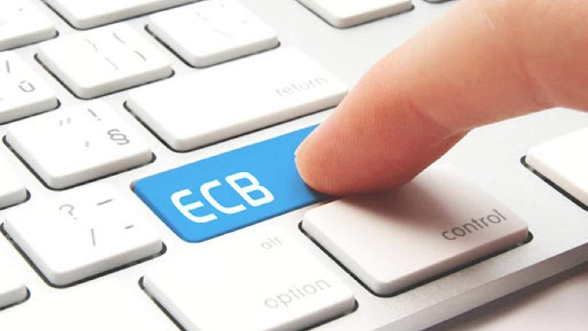 Предприниматели Киева до 30 апреля не будут платить ЕСВ