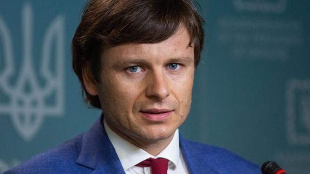 Міністр економіки назвав нову суму Фонду для боротьби з коронавірусом