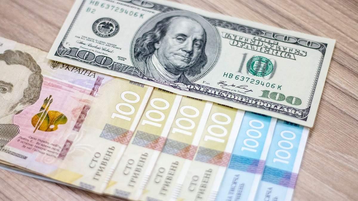 Готівковий курс валют 8 квітня: гривня вперше за тиждень подешевшала