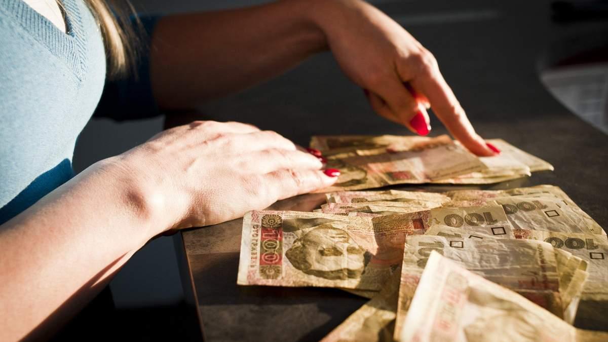 Як зберігати гроші під час кризи