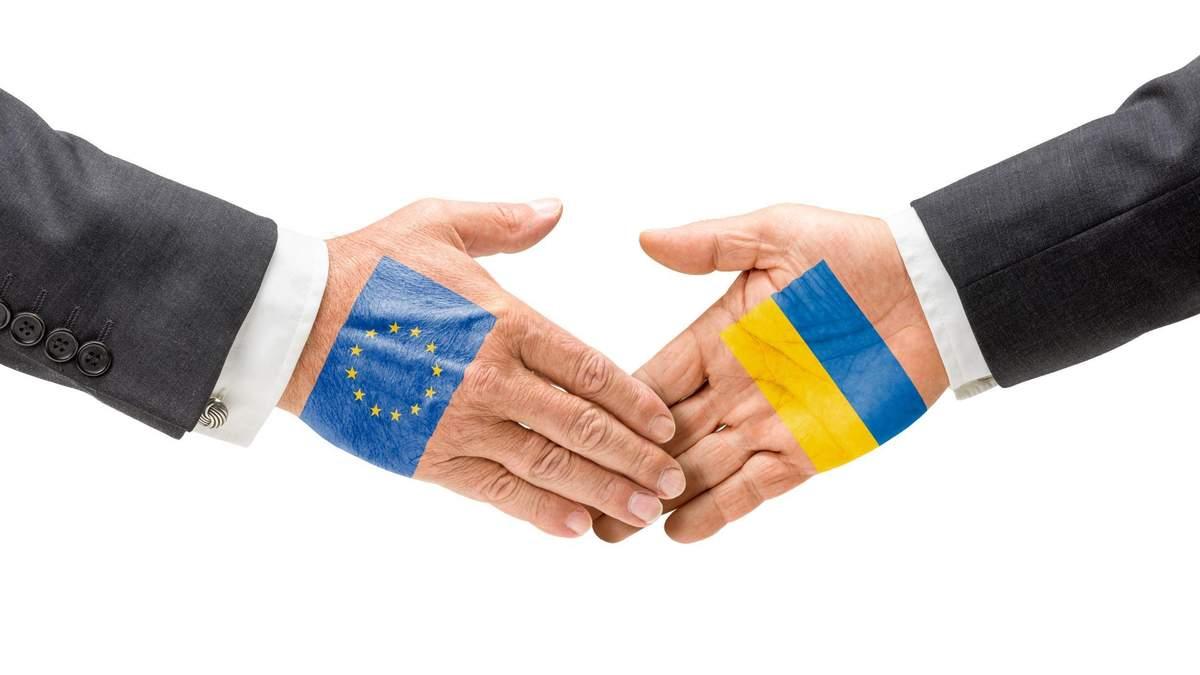 ЕС выделил Украине помощь