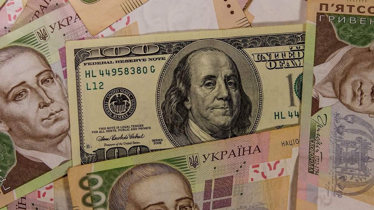 Курс долара, євро – курс валют НБУ на 10 квітня 2020