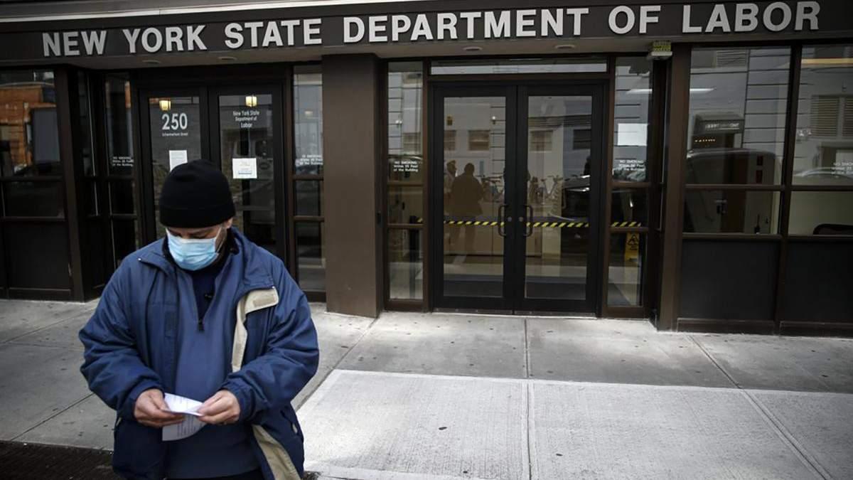 Безробіття у США: кожен 10 американець втратив роботу