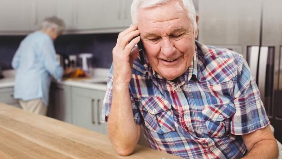Приватбанк запустил программу оплаты коммуналки через телефонный звонок