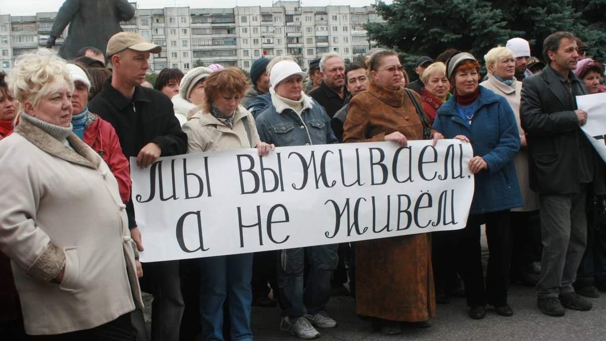 Растратили деньги на Крым и войну: как Россия теперь наживается на своих