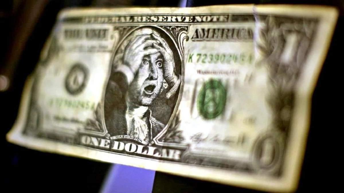 Світова фінансова криза вже почалася, – Wallstreetonparade