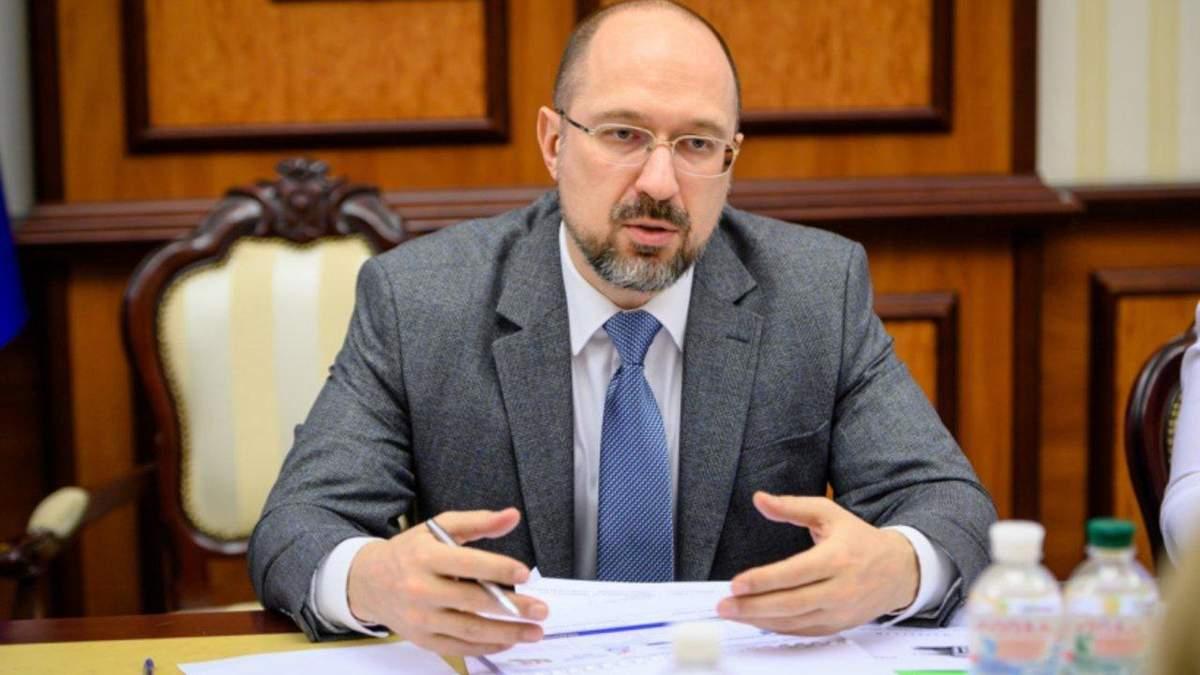 Шмыгаль рассказал о выходе Украины из карантина