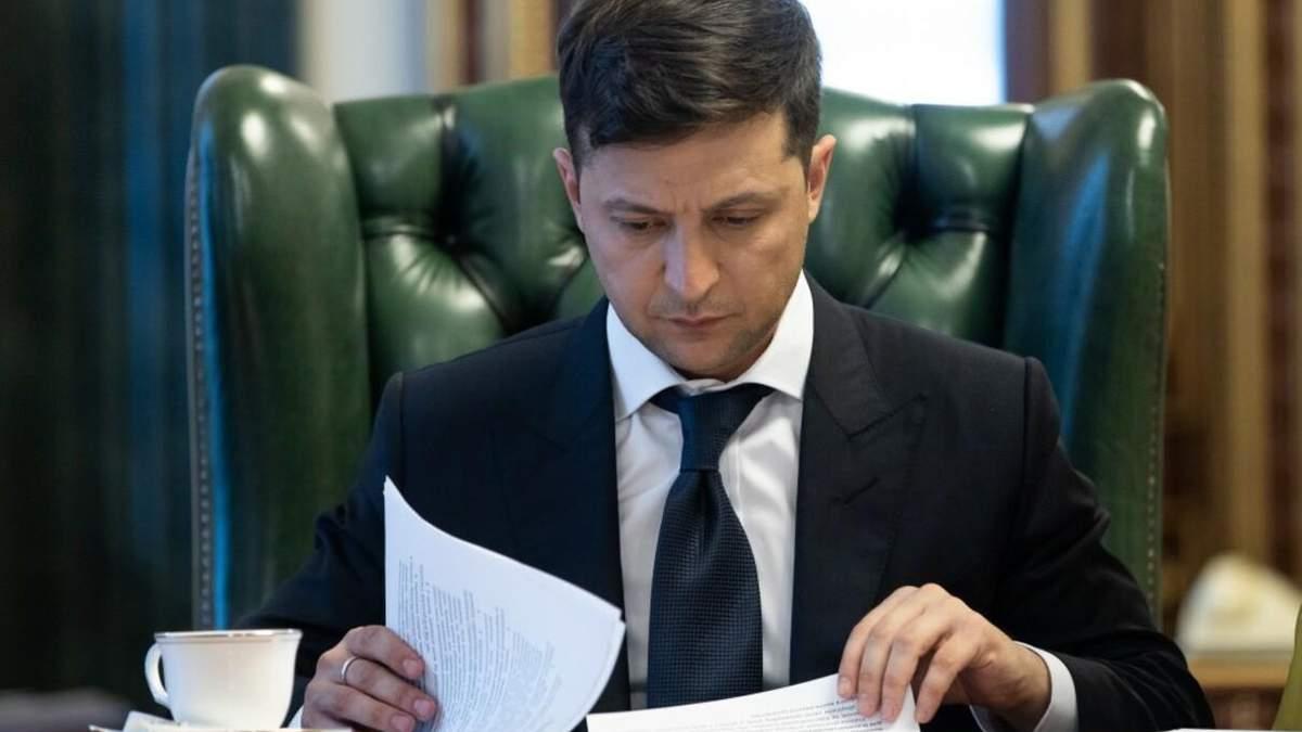 Президент Зеленский подписал изменения в бюджет-2020