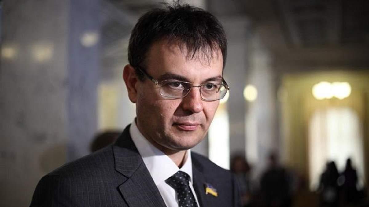 Когда Украина сможет навсегда отказаться от программ МВФ: версия Гетманцева