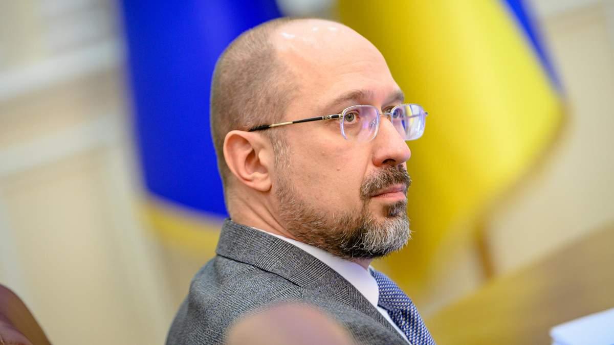 Зміни до бюджету України 2020 - чи відновиться економіка