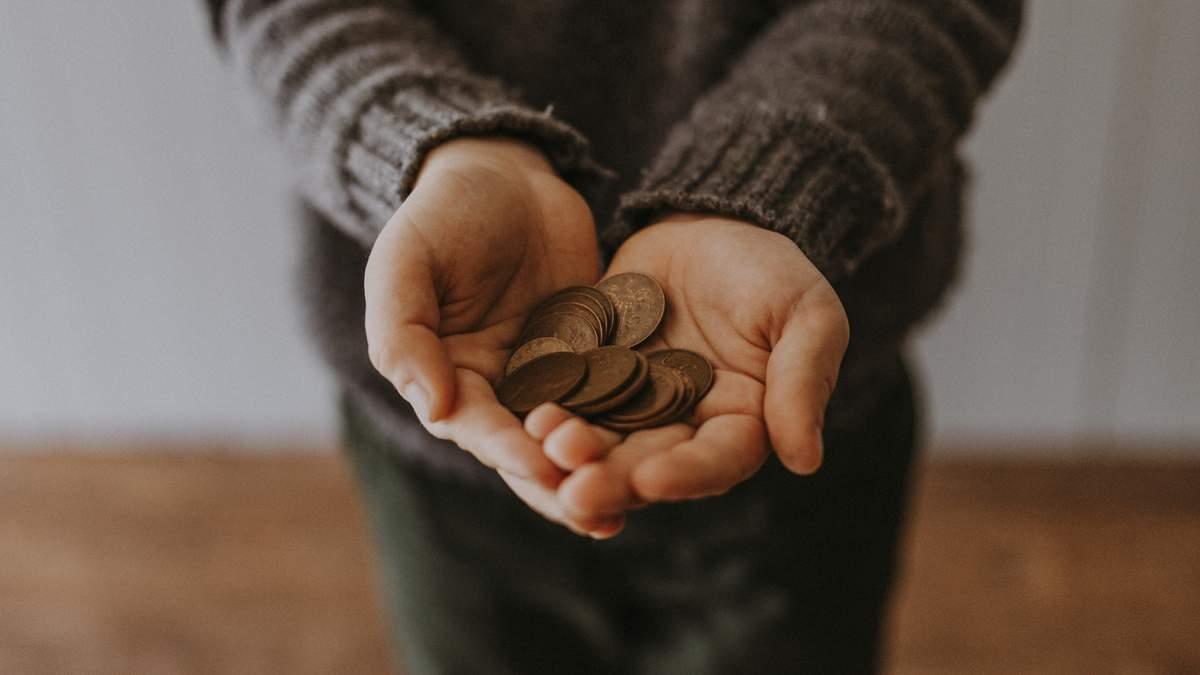 Субсидії, пенсії та соцвиплати: що урізали, а що додали у новому бюджеті-2020