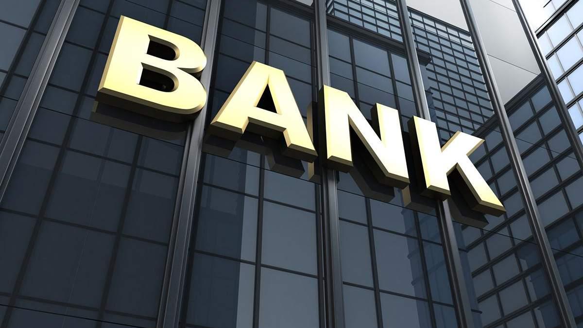 Які банки в Україні ввели кредитні канікули для фізичних осіб через карантин
