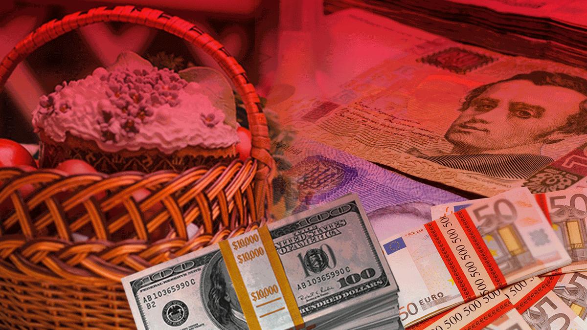 Курс валют накануне Пасхи: прогнозы