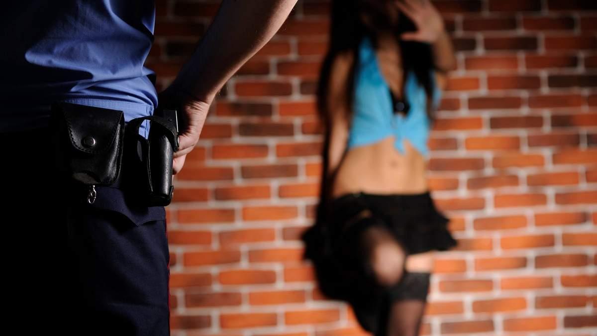 Чи варто легалізувати проституцію