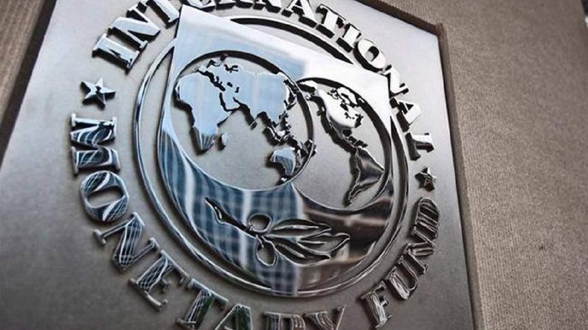 МВФ готовий надати Україні допомогу, залишилося кілька питань