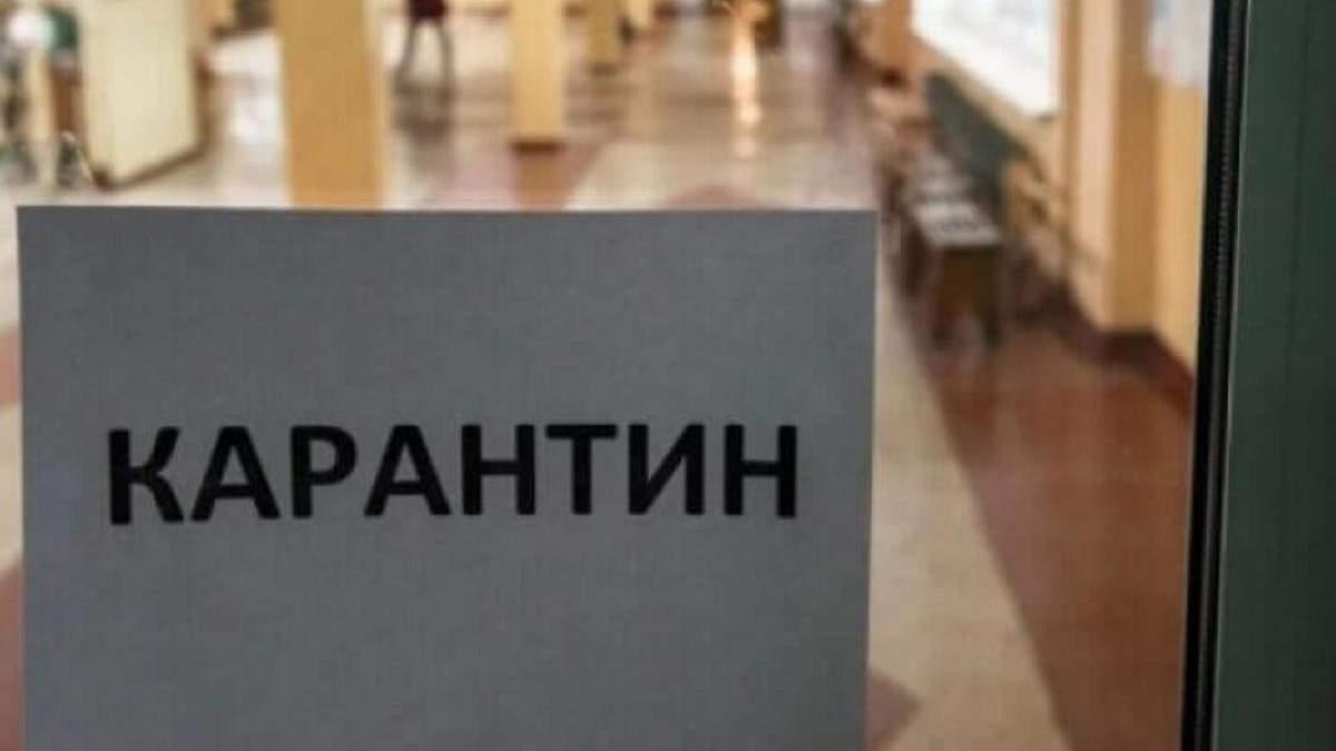 Примерно 30% магазинов в Украине могут не открыться после карантина