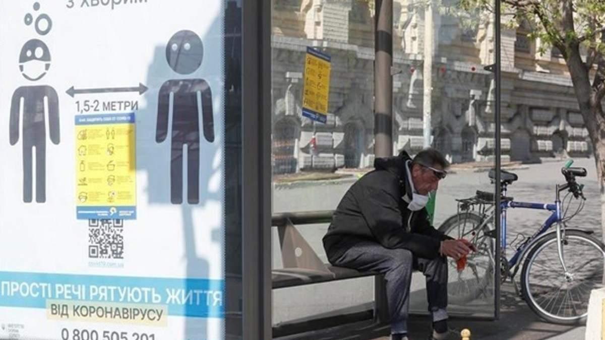 Безработица в Украине в апреле 2020: на сколько увеличилась