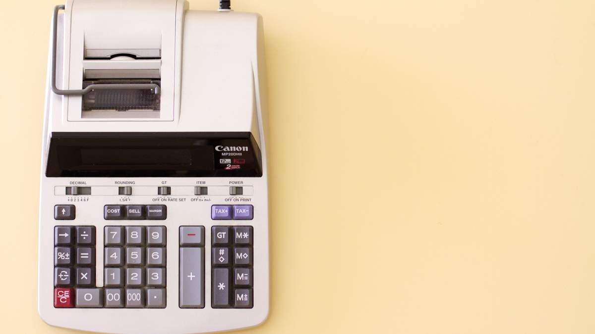 Як сплачувати податки легко