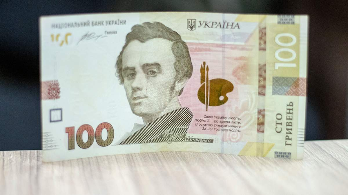 Готівковий курс валют 16.04.2020 – курс долару, євро
