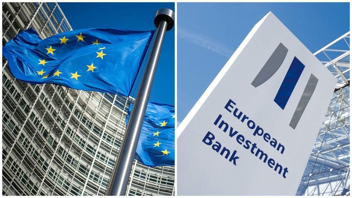 Боротьба з наслідками COVID-19: у ЄС створять фонд підтримки бізнесу