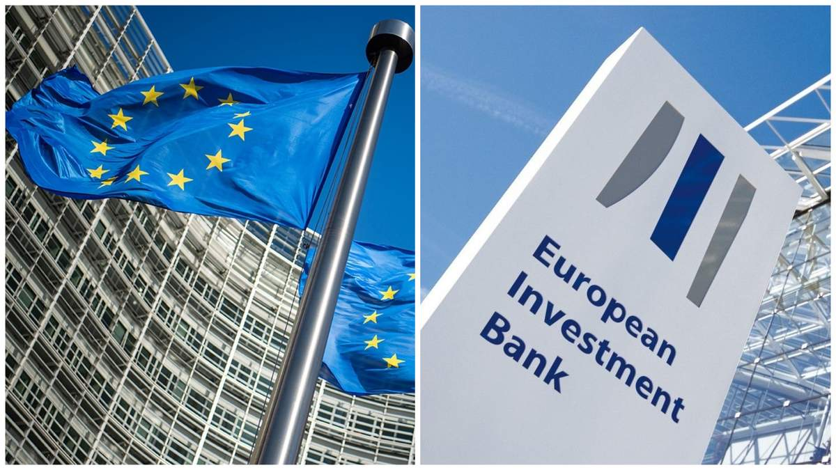 Борьба с последствиями COVID-19: в ЕС создадут фонд поддержки бизнеса на 25 миллиардов евро