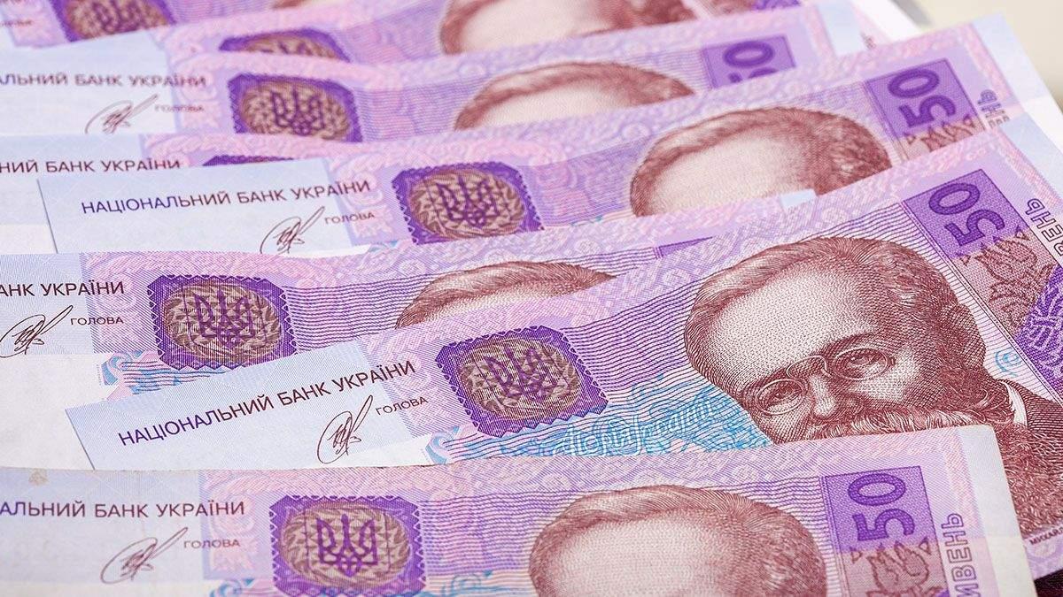 Курс валют на 21 квітня: євро та долар суттєво втратили у ціні