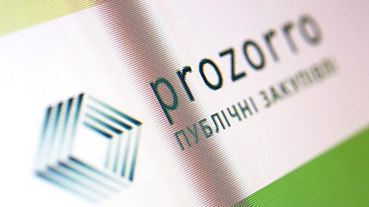 Що змінилося в роботі Prozorro з квітня 2020 року