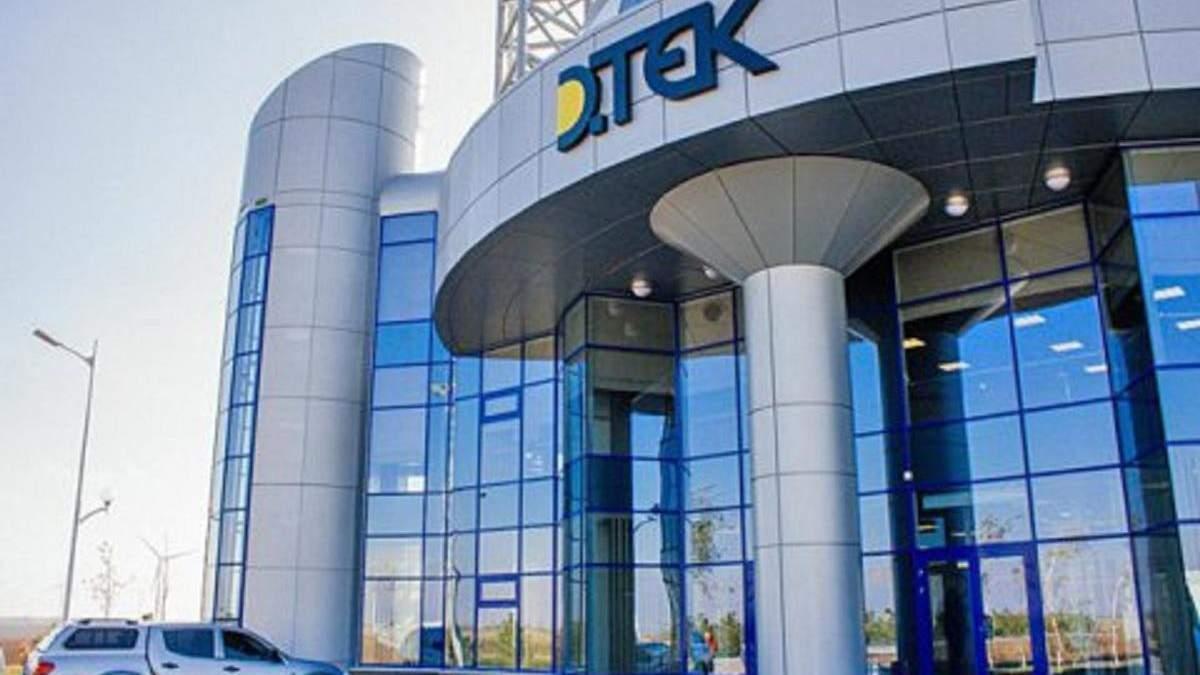 ДТЕК Ахметова рекордно підвищив ціни на електрику для Галичини