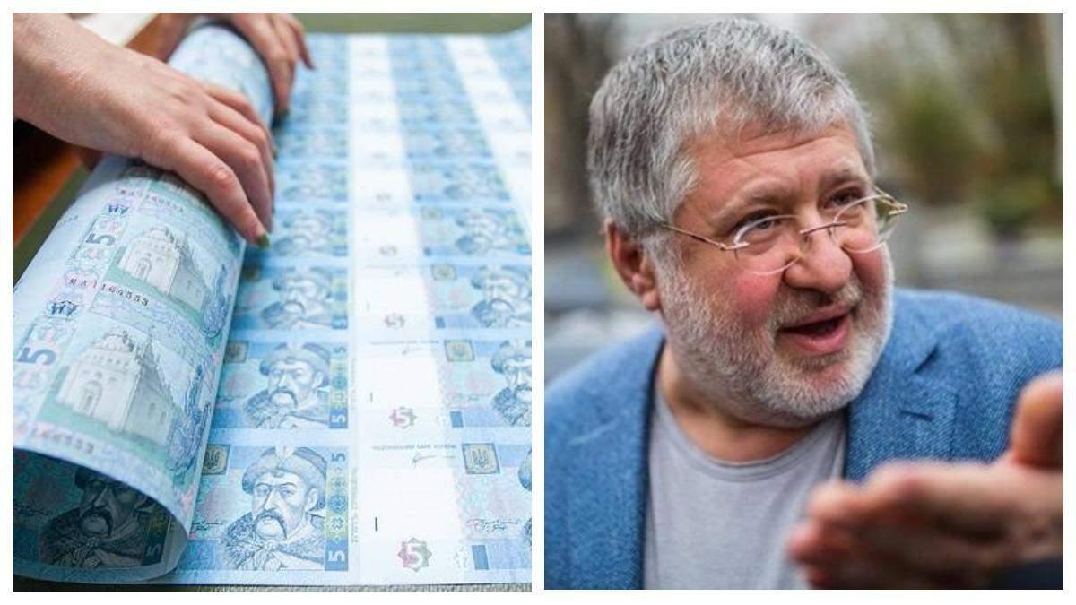 Почему опасно печатать гривну и при чем здесь Коломойский