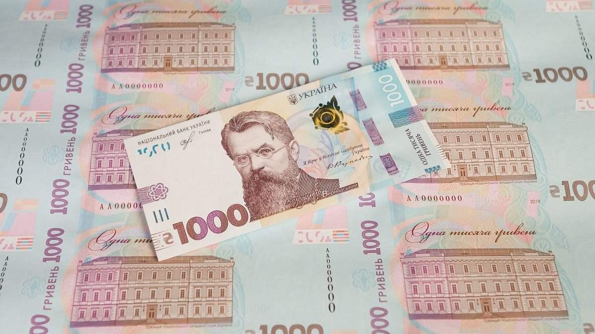 Чому друк грошей не допоможе Україні подолати кризу?