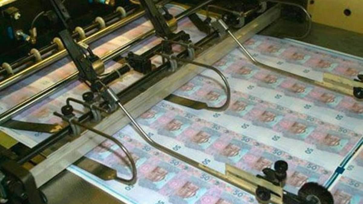 Чому друк грошей зараз – погана ідея: пояснення Милованова