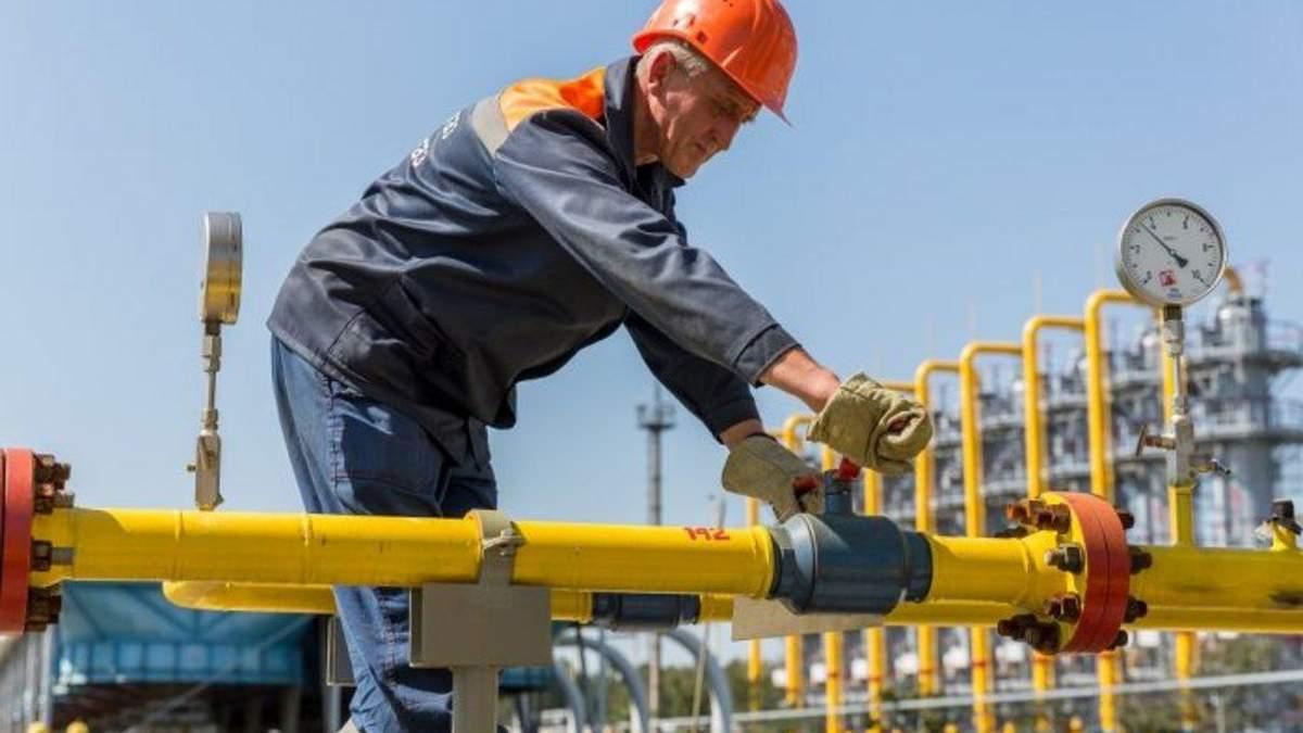 Украина закупила европейский газ за менее чем 100 долларов за тысячу кубов