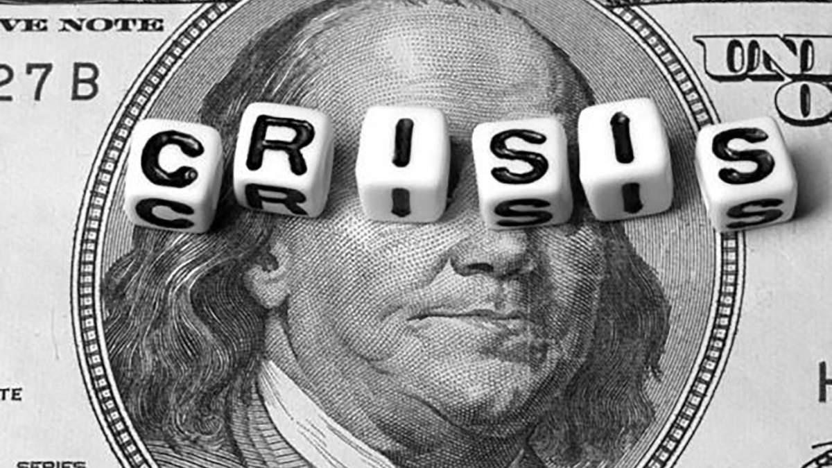 Світова економічна криза 2020 року - які країни постраждають