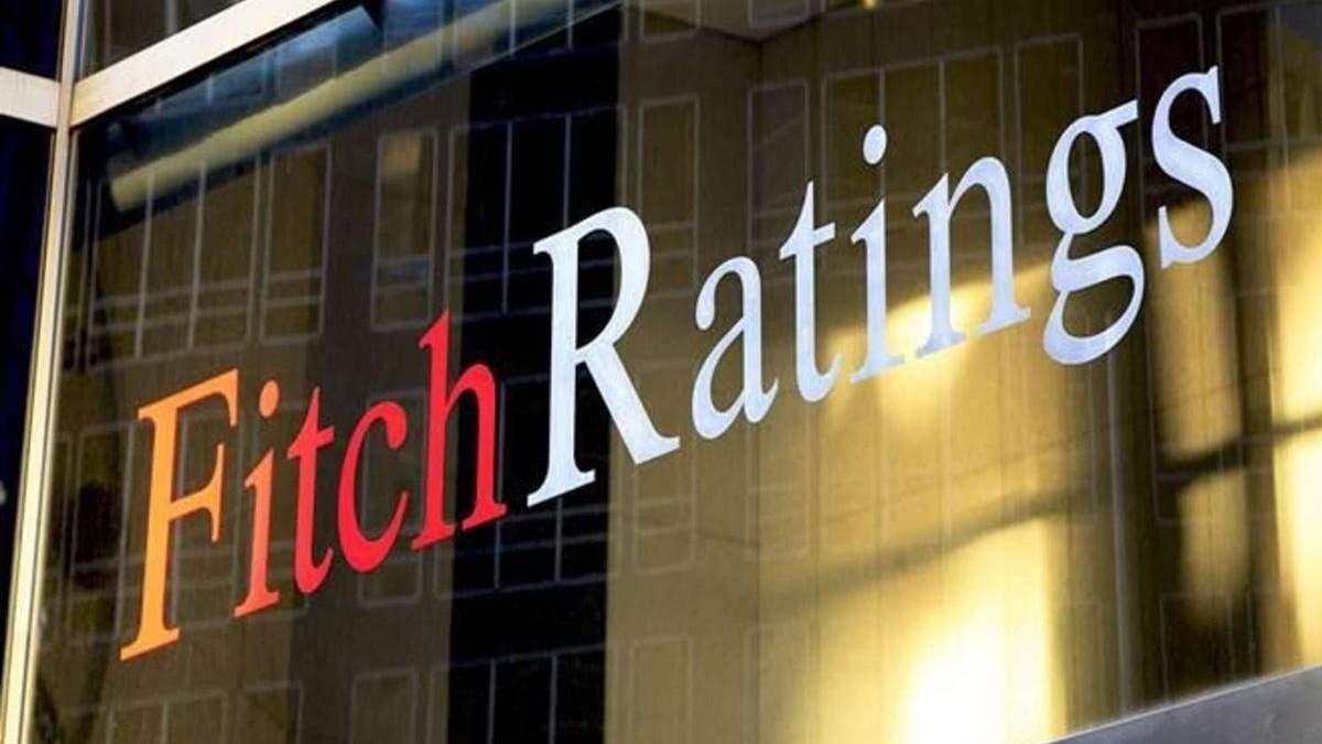 Звіт Fitch Ratings щодо України