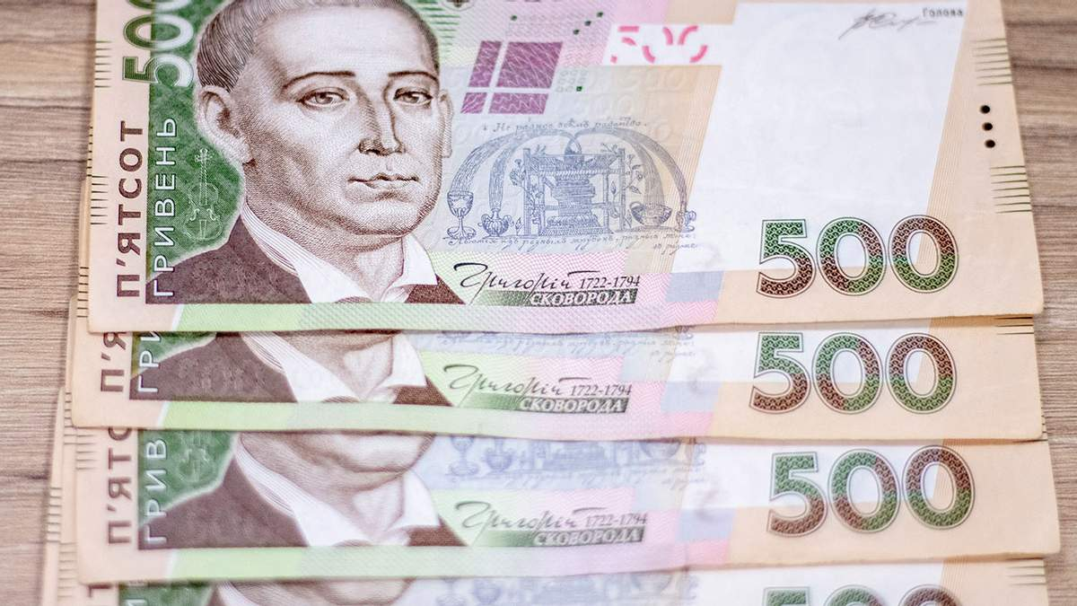 Курс долара, євро – курс валют НБУ на 24 квітня 2020