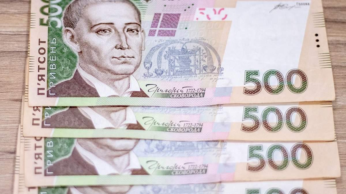 Курс валют на 24 квітня: євро опустився до майже 29 гривень, долар – на рівні 27 гривень