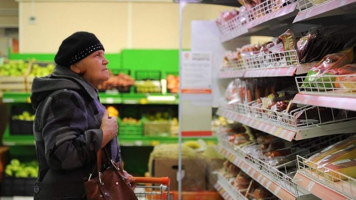 Почему растут цены в Украине: объяснение от Минэкономики