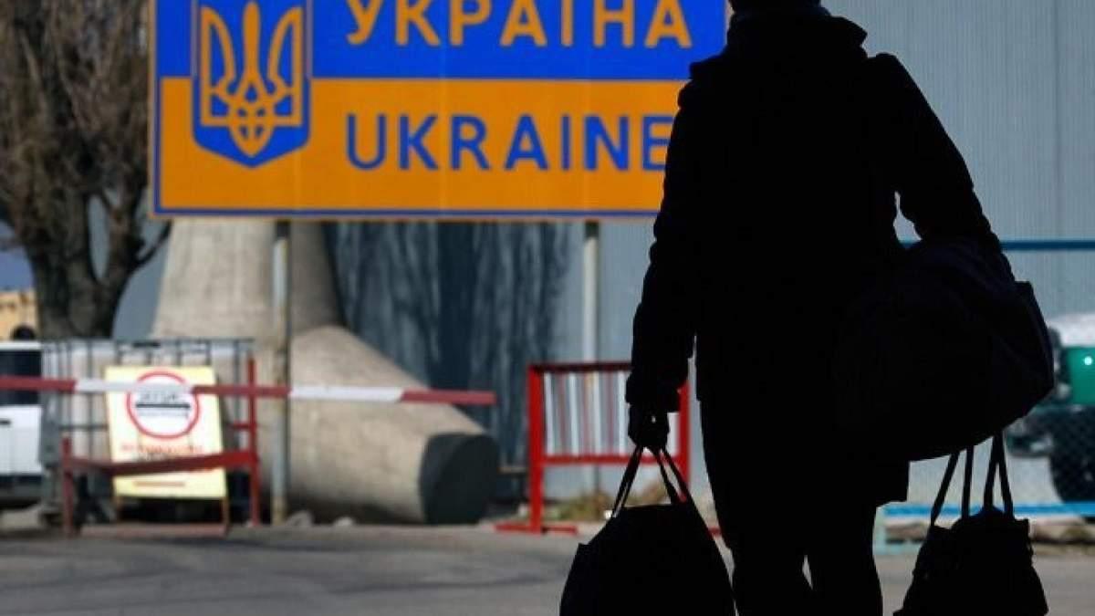 Заробітчани після карантину будуть виїжджати закордон