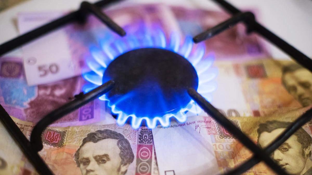 Ціна на газ 2020: чи варто очікувати зниження ціни газу в травні
