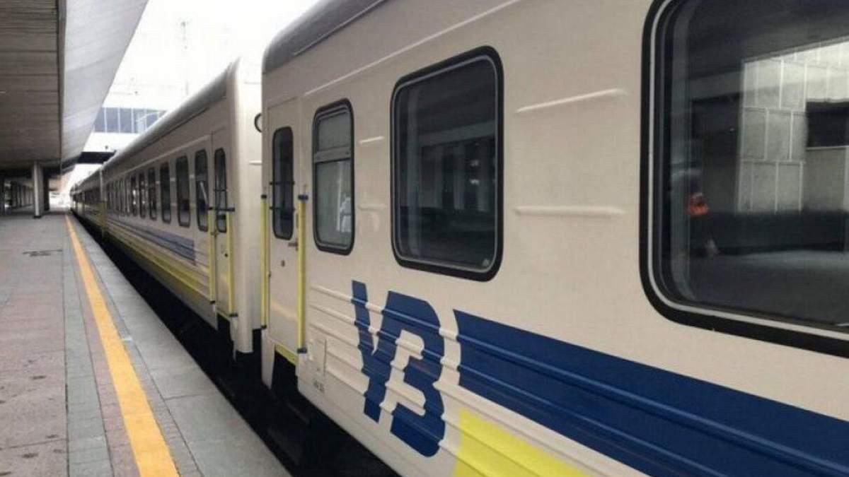 Новий очільник Укрзалізниці має врятувати компанію від дефолту, – Криклій