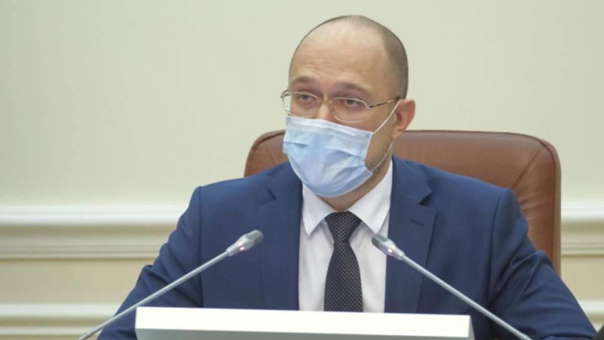 Звільнення Нефьодова і Верланова – питання економічної безпеки, – Шмигаль