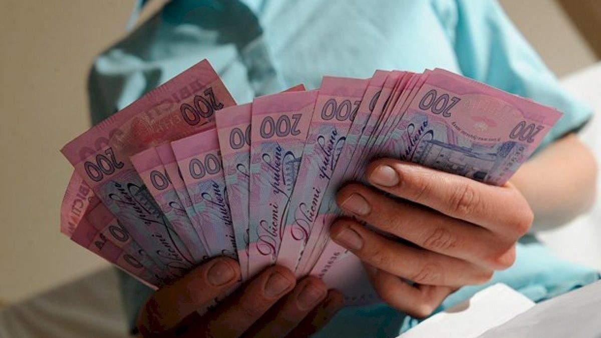 На допомогу по безробіттю в Україніуряд виділив 6 мільярдів гривень