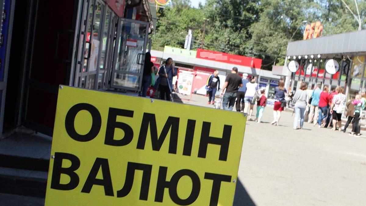 Який курс долара і євро в обмінниках України 27 квітня