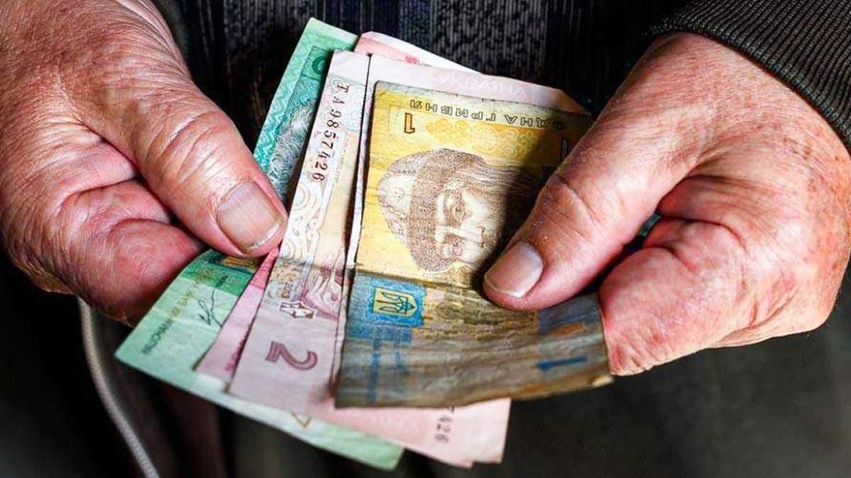 Який середній розмір пенсії в Україні: дані Пенсійного фонду