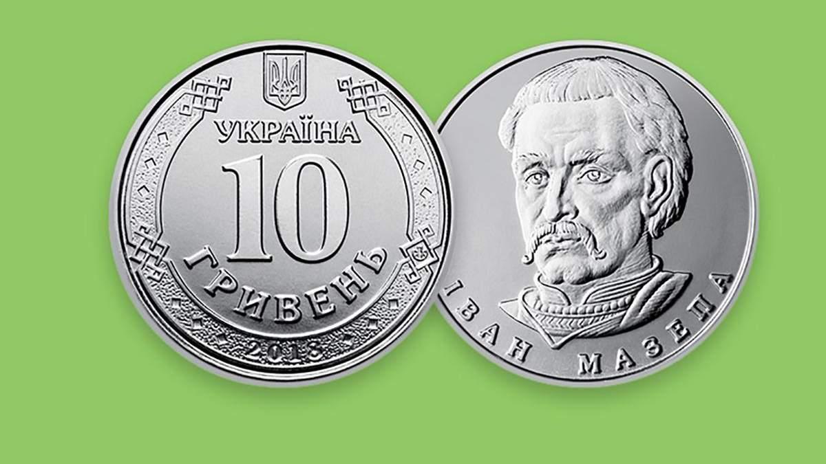 Монеты номиналом 10 гривен появятся в обращении летом
