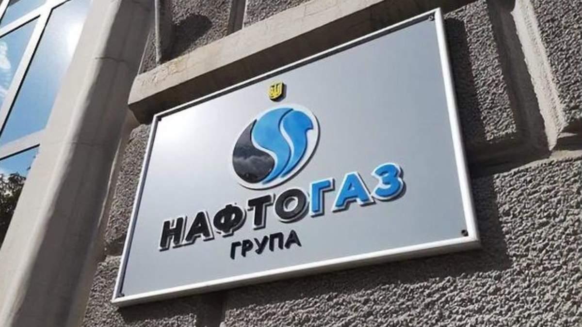 """Благодаря взысканию с """"Газпрома"""" прибыль """"Нафтогаза"""" за год выросла в 5 раз"""