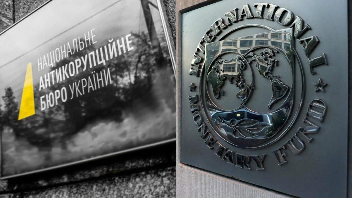 Украина теряет имидж надежного международного партнера – банкир о последствиях войны против НАБУ